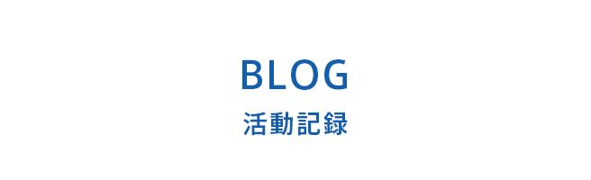 循環 学会 日本 器